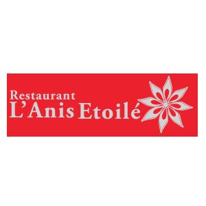 Logo du restaurant l'Anis Étoilé